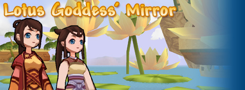 Lotus Goddess' Mirror